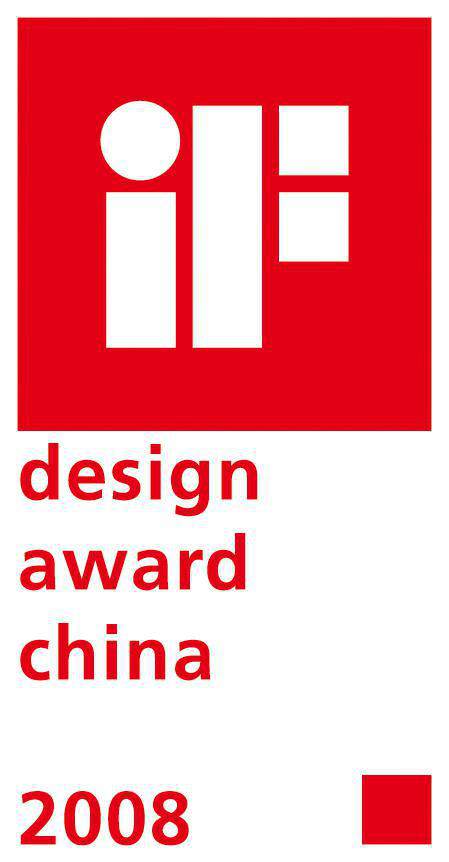 iiF design award china 2008