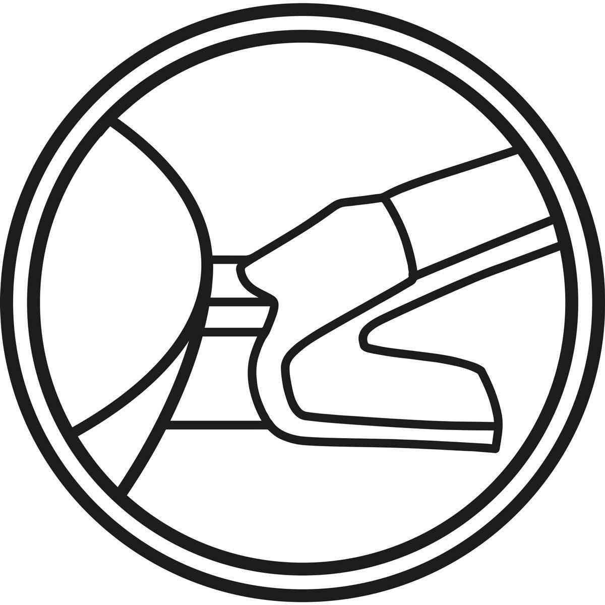 アダマント コンフォート 20cm